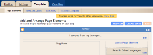blogger_page_element.png